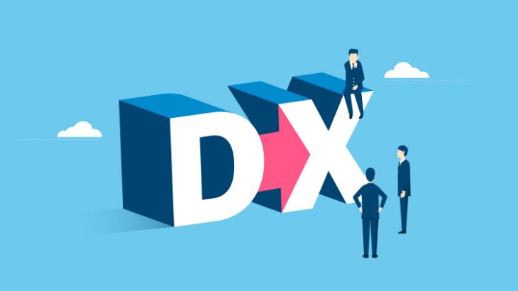 DX人財としてのリテラシーレベルを診断!『DXリテラシー診断』