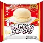 「雪見だいふく」発売40周年!スペシャルコラボ「雪見だいふくみたいなパン」新発売!